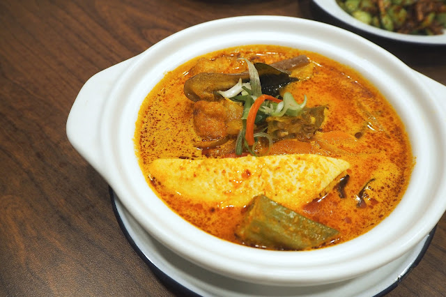 Best Singapore Curry Fish Fillet (S$9.90)
