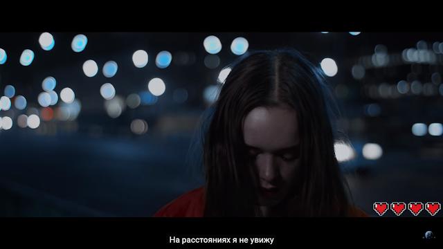 Slomana Сломана
