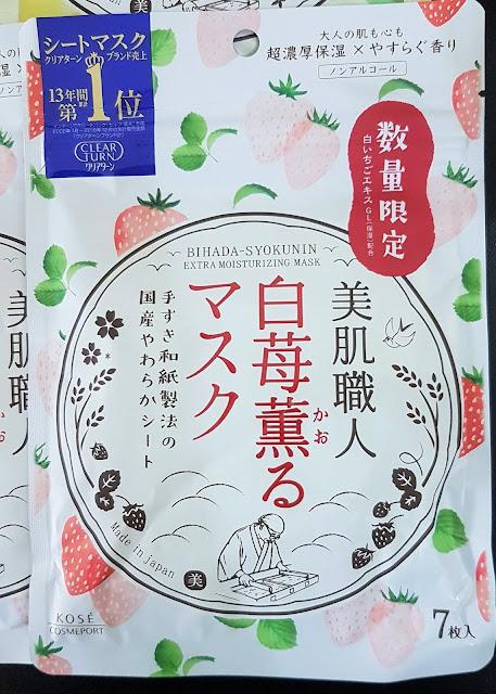 Mặt nạ Kosé Cosmeport Clear Turn Beautiful Skin Artisan Mask, Hàng Nhật