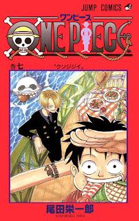 ワンピース コミックス 第7巻 表紙 | 尾田栄一郎(Oda Eiichiro) | ONE PIECE Volumes