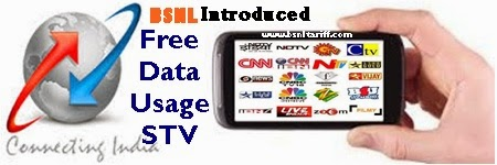 BSNL Launched Bundled Free Data Usage STVs 73 and 105 for Prepaid