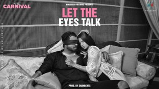Let The Eyes Talk Lyrics - King