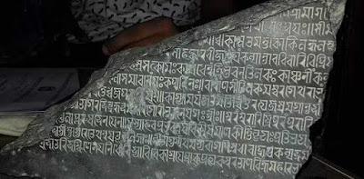 Committee For Maithili Language