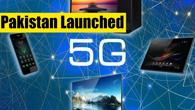 5G In Pakistan | Breaking Jazz Launched 5G Internet | Zong 5G Internet Launched | Pakistan 5G Network