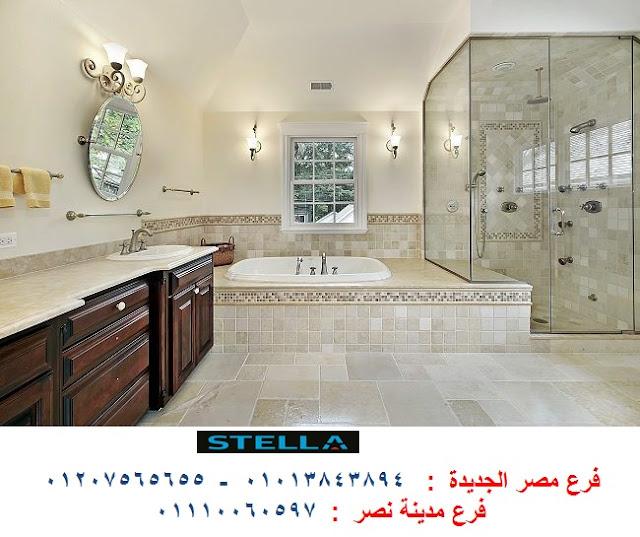 اسعار وحدة حمام  / اسعار مميزة * التوصيل لجميع محافظات مصر