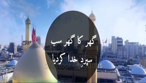 Muharram Naat Status - Islamic Status Videos Free Download