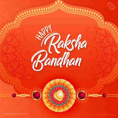 Raksha Bandhan wishes in hindi, Raksha Bandhan wishes, Raksha Bandhan hindi wishes, Raksha Bandhan wishes image, Raksha Bandhan hindi, Raksha Bandhan hindi images, Raksha Bandhan hindi wishes image,