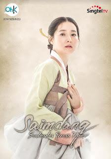 Source: Singtel. Saimdang poster featuring Lee.