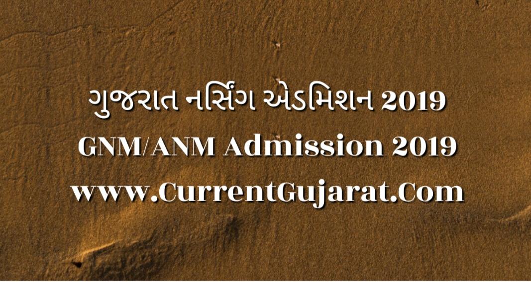 Gujarat GNM/ANM Nursing Admission 2019 Notification,Application Form