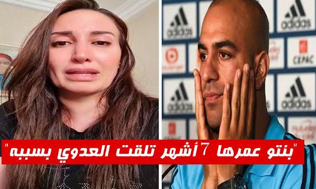 بالفيديو / لأول مرة زوجة أيمن عبد النور تخرج عن صمتها وتكشف حقائق صادمة زوجة