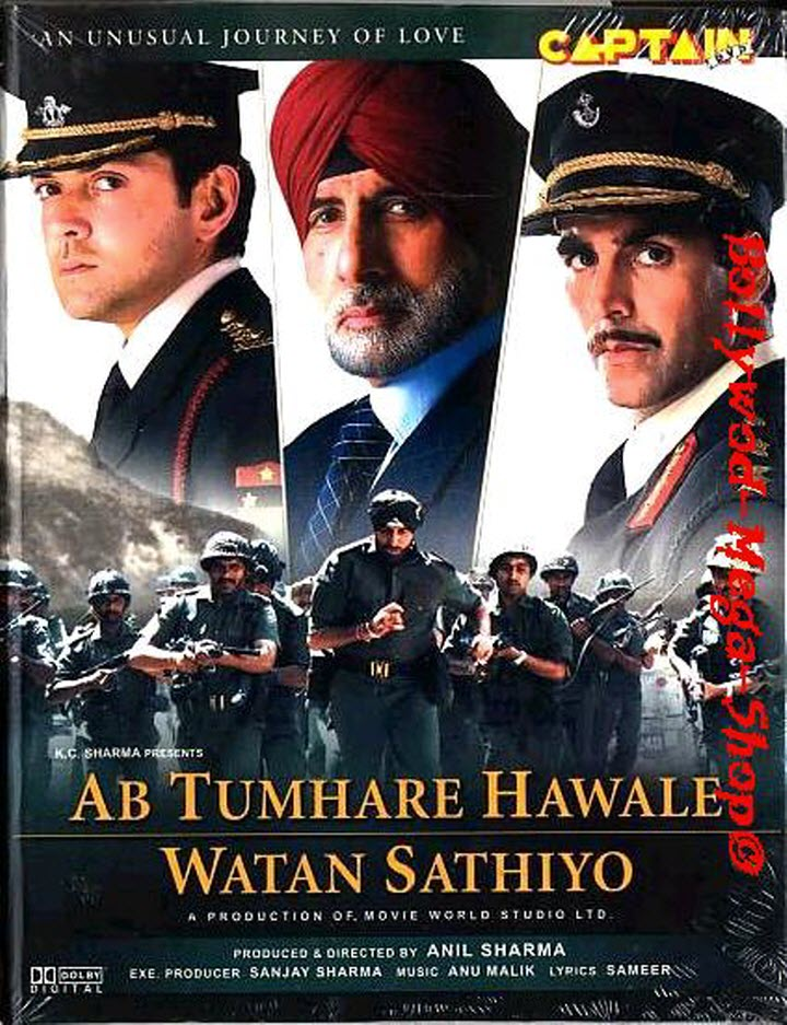 Ab Tumhare Hawale Watan Sathiyo | Bollywood Dialogues By