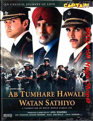 Ab Tumhare Hawale Watan Saathiyo 2004 Hindi 576p DVDRip 1.25Gb