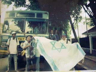 Profil STM ISRAEL, Sekolah Teknik Tergahar di Jakarta