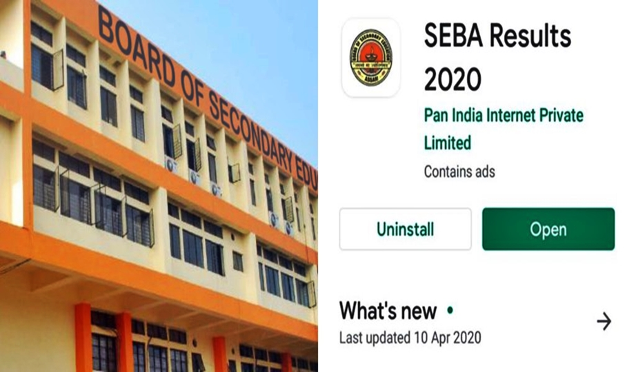 Online links to get HSLC Results 2020 which will be declared on 6th June 2020 | SEBA