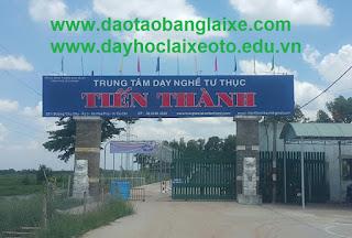 trường dạy lái xe ô tô Tiến Thành