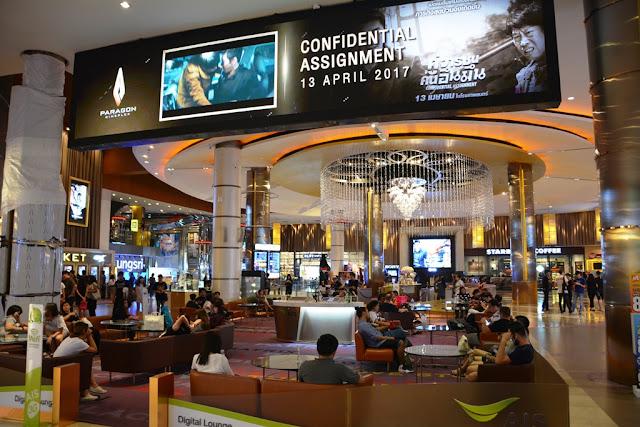 Siam Square Bangkok Cinema