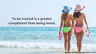 Trust Status