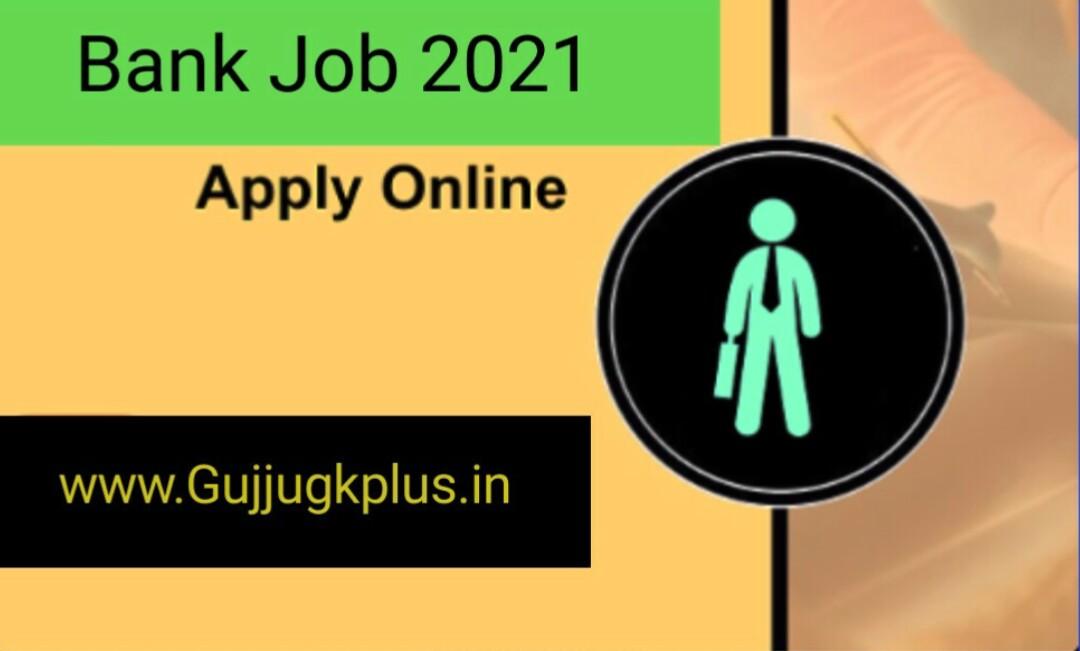 Rajkot Nagarik Sahakari Bank, Bhavnagar Recruitment 2021