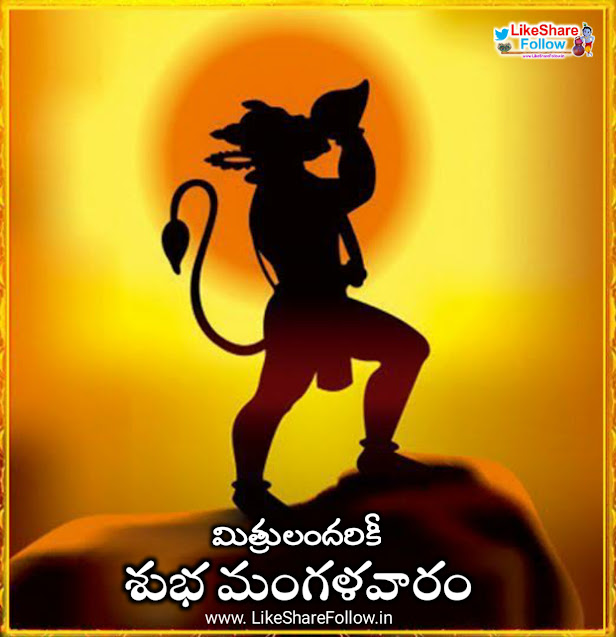 good morning quotes in telugu with gods images likesharefollow