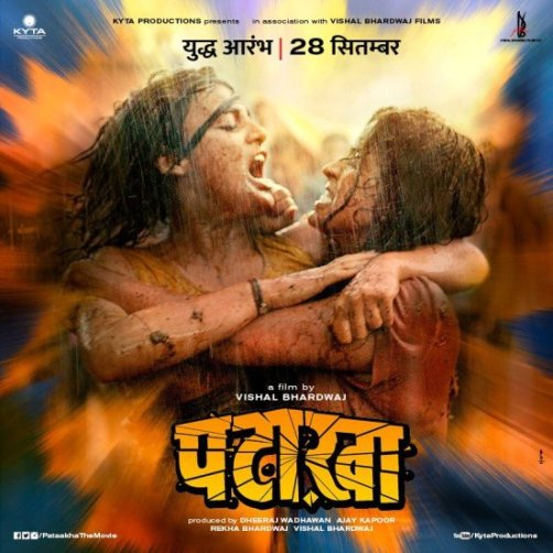 Pataakha (2018) Hindi Movie 400MB BluRay 480p Downlaod