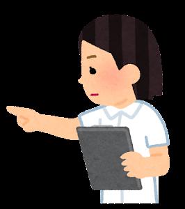 指差し確認のイラスト(女性医師・看護師)