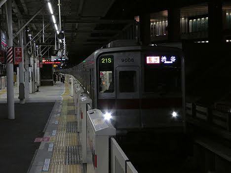 【速報】8年ぶりに9000系の通勤特急 渋谷行き復活!