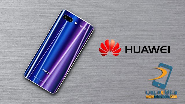 هواوي تطلق هاتفها  Huawei Honor 10 بكاميرا خلفية 24 ميجا بيكسل