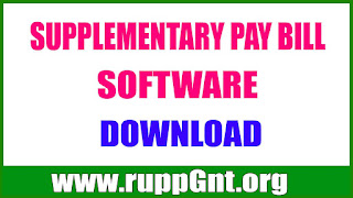 SUPPLEMENTARY  PAY BILL SOFTWARE FOR EMPLOYEES - SUPPLEMENTARY ARREARS PAY BILL EXCEL SOFTWARE