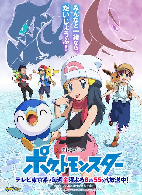 Poster Dawn Jornadas Pokémon