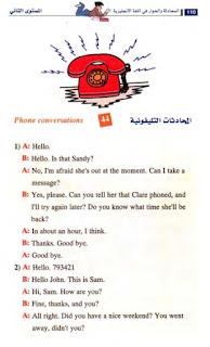 تعلم المحادثة بالإنجليزية [بالصور] ebooks.ESHAMEL%5B112