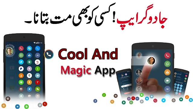 Applore New Amazing Imoprtant Andriod App