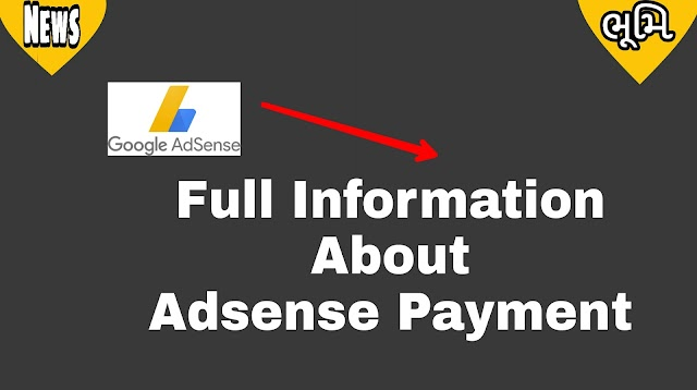 Adsense Payment Method Full Information 2019