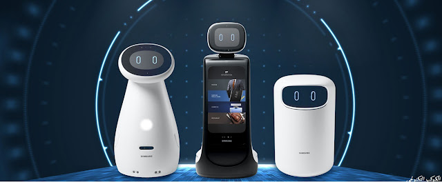 Samsung new robot