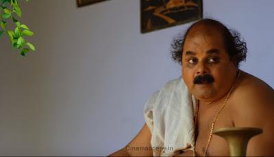 Thrissivaperoor Kliptham Movie video song Kada Thala Kola  Promo |Lyrics