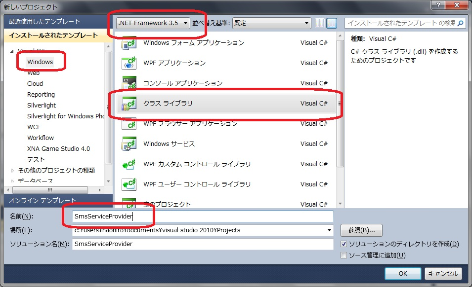 IdM実験室: [FIM2010] R2 で強化されたパスワード管理機能 - その2