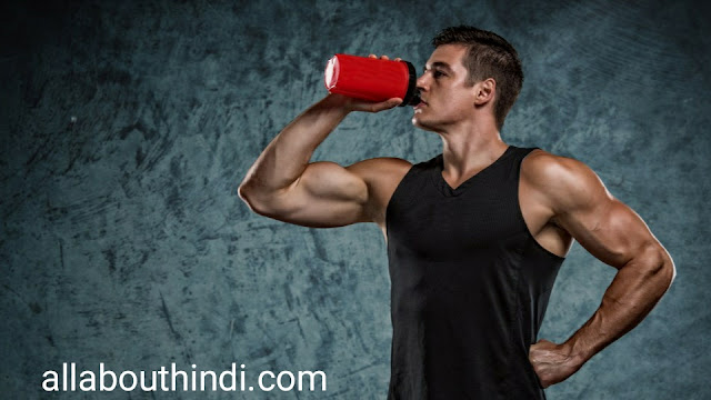 क्रिएटिन कब ले वर्कआउट के पहले या बाद ?(Creatine use before or after workout in Hindi )