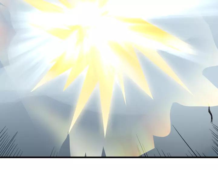 Hệ Thống Tu Tiên Mạnh Nhất chap 112 - Trang 95