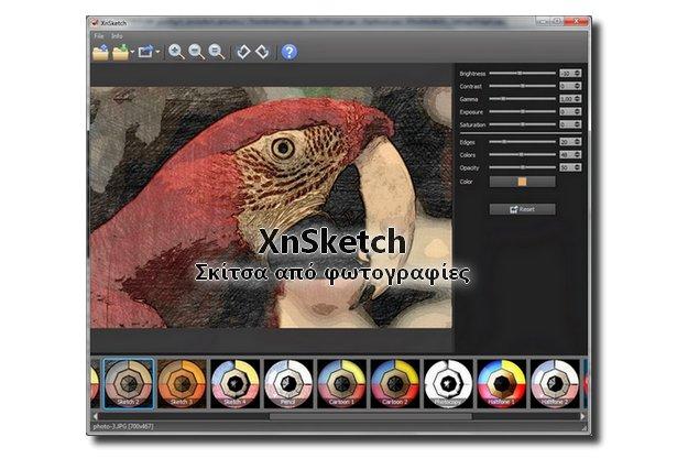XnSketch - Δωρεάν πρόγραμμα που μετατρέπει τις φωτογραφίες σε σκίτσα