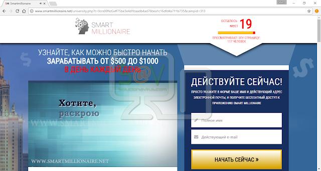 Smartmillionaire.net pop-ups