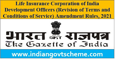 Revision of Terms and Conditions of Service