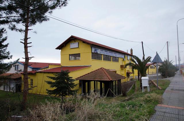 Νέο κατάστημα: Μελισσοκομικό Κέντρο Μακεδονίας - Θράκης...Ισοπέδωση τιμών τρέξτε...