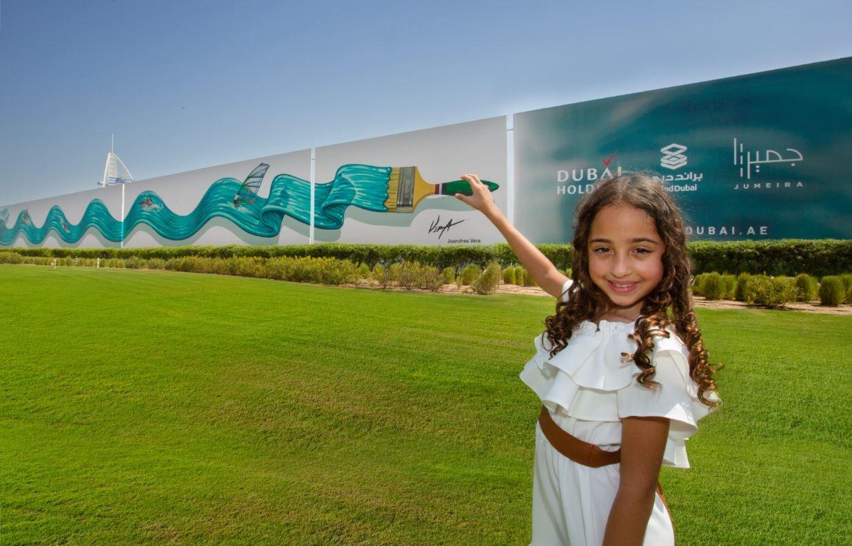 """براند دبي"""" و""""دبي القابضة"""" يقدمان عملاً فنياً جديداً يبرز هوية جميرا المرئية"""