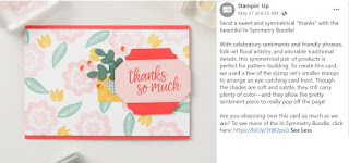 Stampin' Up! In Symmetry Card #stampinup