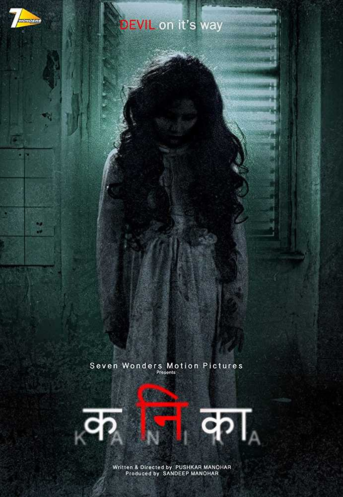Poster Kanika 2017 Full HD Movie Free Download Hindi Dubbed 300Mb