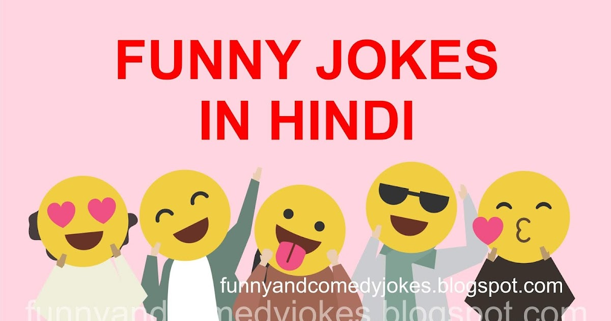 Funny and Comedy Jokes