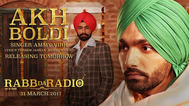 Akh Boldi Lyrics - Ammy Virk | Punjabi Song 2017