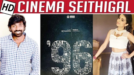 Vijay Sethupathi and Trisha's Movie to get released by May | Cinema Seithigal