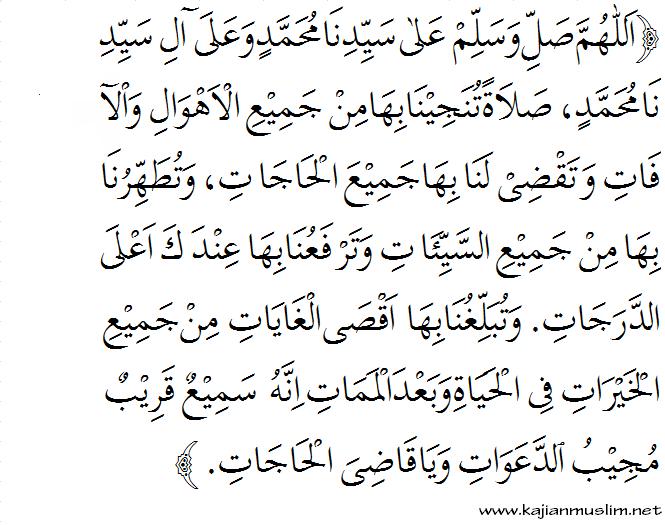 Sholawat munjiyah lengkap dengan arab latin dan artinya