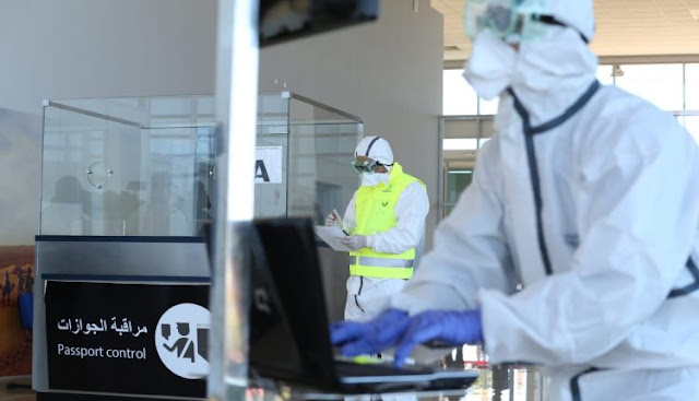 """وزارة الصحة المغربية توضح إحتمال إصابة 15 شخصا بفيروس """"كورونا""""..قراو التفاصيل⇓⇓⇓"""