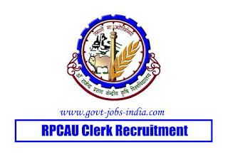 RPCAU Clerk Recruitment 2020